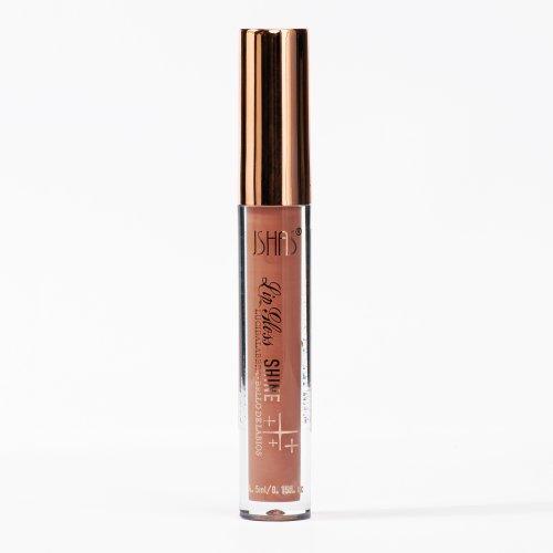 Luciu de buze, stralucitor 04 light brown, 4.5ml
